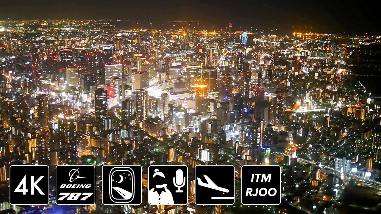 [20万回再生 4K国内線最高の夜景]  JAL3007便 大阪国際空港(伊丹空港)アプローチ [Osaka night view]