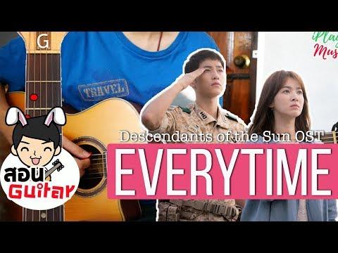 สอนกีตาร์ EP.61 Everytime  CHEN(첸)XPunch(펀치)「คอร์ดง่าย」  TE iPLAY
