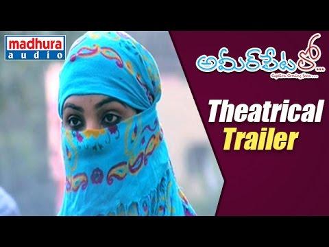 Latest Telugu Movie Trailers | Ameerpet Lo...