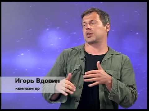 Кино и Игорь Вдовин - Звезда по имени Солнце Q1 - скачать и слушать mp3 на максимальной скорости