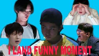 I-LAND Cute & Funny Moments Ep.1