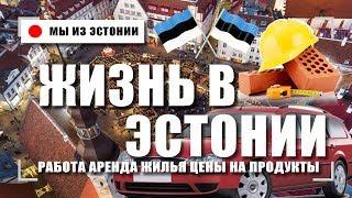видео Отдых в Латвии - отзывы, мнения, фотографии. Туры в Латвию для всех!  / Страны