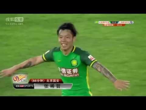 Beijing Guoan Football Club | Game Day Experience