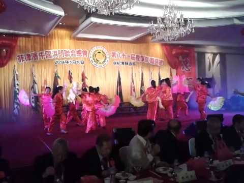 Chinese Dance by Phil. Jin Nan Institute students