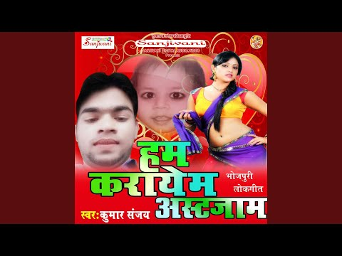 Net Wala Sari Saiya