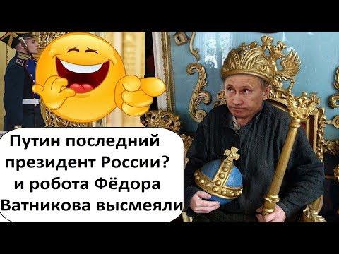 СКОЛЬКО РОССИЯ ЗАРАБОТАЛА ПРИ ПУТИНЕ!