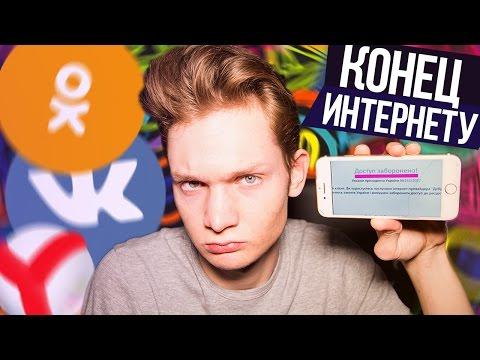 интернет знакомства украина