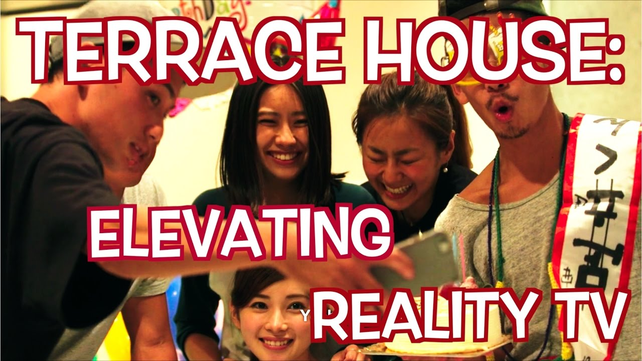 Terrace house elevating reality tv for Terrace house tv