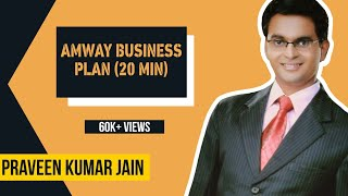 20 Min Amway Business Plan Overview