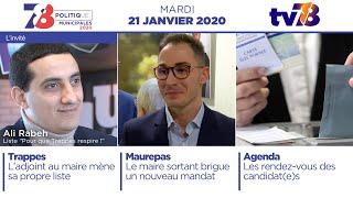 7/8 Politique. Emission du mardi 21 janvier 2020
