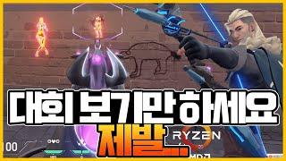 [발로란트]대회보기만하세요 제발~ NUTURN Gaming의 라키아선수 소바편!
