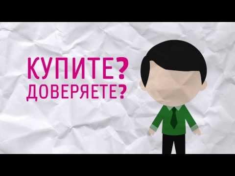 Создание логотипа на заказ (студия дизайна wildaisy.ru)