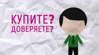 Создание логотипа на заказ (студия дизайна wildaisy.ru)(, 2014-01-07T17:06:31.000Z)