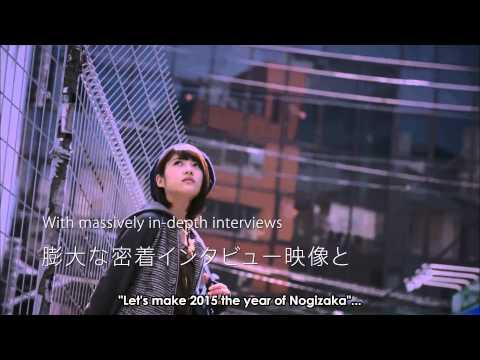 [AESub] Nogizaka46 Documentary - Kanashimi no Wasurekata Trailer (English Subtitles)