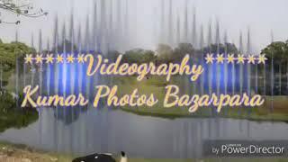 Baikunthpur ki kahani