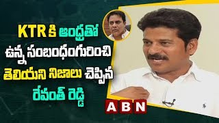 Revanth Reddy Reveals Unknown Things About KTR | ABN Telugu