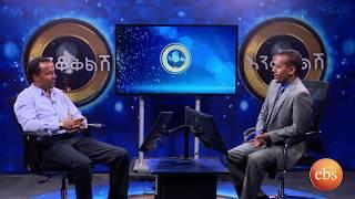 Enokilish Season 5-   Episode 12   TV show