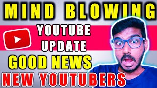 Mind BLOWING YouTube Update | YouTube Latest Update 2020