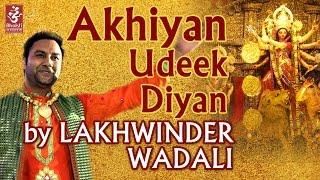 Download Hindi Video Songs - Akhiyan Udeek Diyan | Lakhwinder Wadhali | Punjabi Devotional Song | Mata Jagran | Bhakti Sansaar