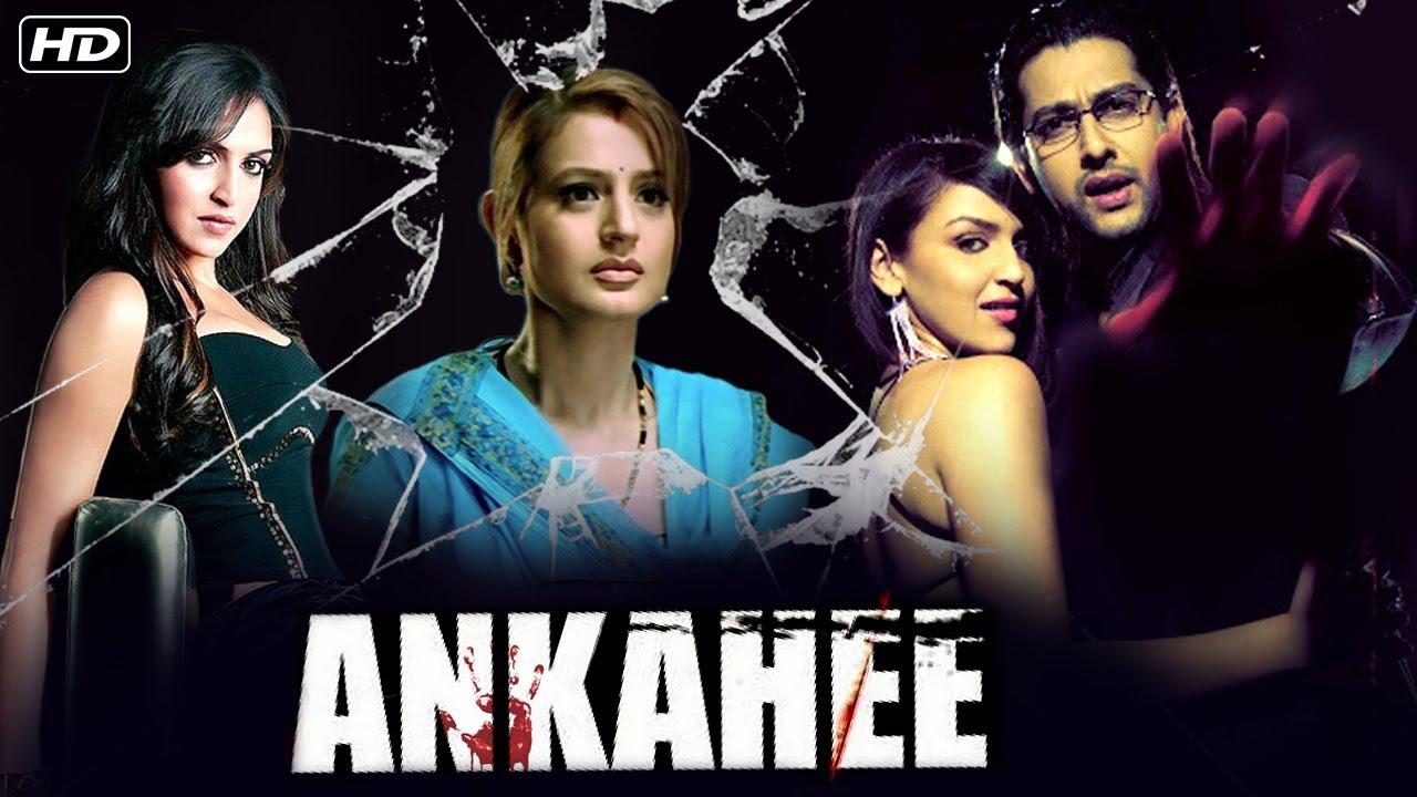 Download Ankahee Full Movie   अनकहीं 2006   Aftab Shivdasani, Ameesha Patel, Esha Deol   Romantic Hindi Movie