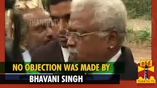 No Objection Was Made By The Prosecutor Bhavani Singh : Advocate C.Duraipandian - Thanthi TV
