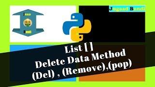 Python Tutorial : Delete Data From List || Method : del , pop , remove Video