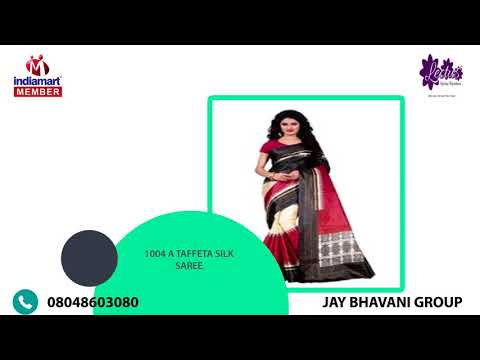 Customized Cotton Quilts & Printed Fabric By Jay Bhavani Group, Surat