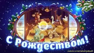 ZOOBE зайка Поздравление С Рождеством Христовым !