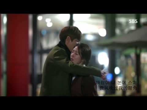 朴信惠(박신혜) - Story 继承者们(상속자들 OST Part 5)中韩字幕版
