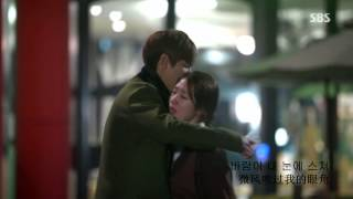朴信惠(박신혜) - Story 继承者们(상속자들 OST Part 5)中韩字幕版 MP3