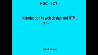 ওয়েব ডিজাইন পরিচিতি এবং এইচ টি এম এল । Introduction to web design and HTML |  Part -1