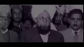 Hazret Kalifatul Masih II - Dokumentar i shkurtër