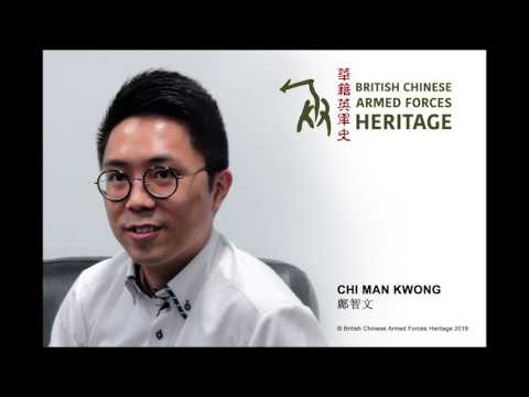 Chi Man Kwong  Audio Interview