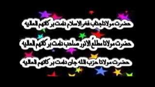 Pashto Naat Uloma da Charsadde By Pashto Hanafi Channel