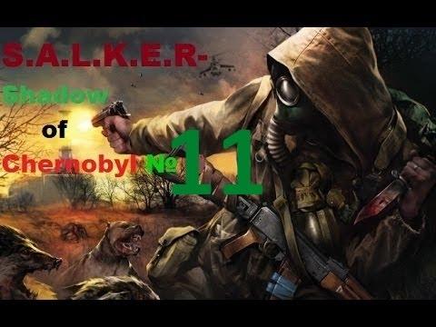 S.T.A.L.K.E.R--Тень Чернобыля (№11)Сталкеры летают и ходят через стены?