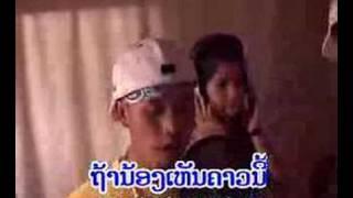 Gambar cover Lao Music VDO: L-Zone
