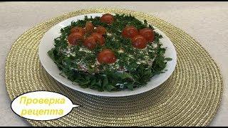 Проверка рецепта Вкуснейший ТОРТ из Кабачков от Ольги Матвей