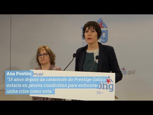 """Ana Pontón """"Galiza está peor agora que hai 15 anos para enfrontar unha crise comoa do Prestige"""""""