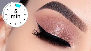 5 MINUTE Soft Bronze Eye Makeup Tutorial   Daytime Smokey Eye Look screenshot 5