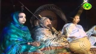 DIMI mint Abba Tache Min Bali music mauritania