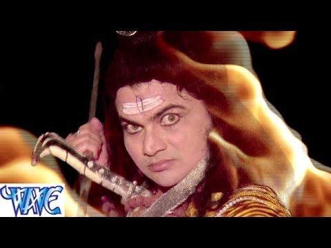 HD ॐ  नमः शिवाय - Om Namah Shivay - Ritesh Pandey - Bhojpuri Kanwar Songs Bhajan 2015 new