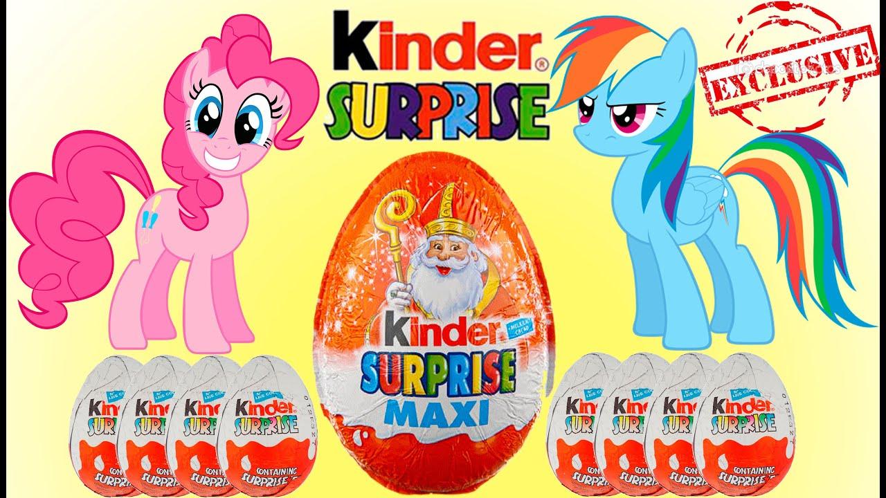 Игрушки Пони Май Литл (My Little Pony), Пинки Пай - YouTube