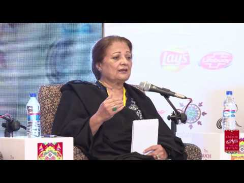 KLF-2016: Aid, Trade, and Inter state Relations (7.2.2016)