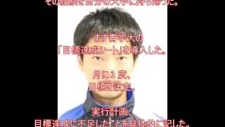 幻の区間賞、関東学生連合の照井明人の記録が参考記録「何とかしてやり...