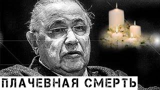 Ушла навсегда: Страдающая Жена Петросяна покинула нас…