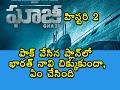 History of Submarine GHAZI | INS Vikrant | Navy WAR | Indian Navy WAR with GHAZI | SV Telugu TV