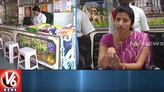 Warangal Urban Collector Amrapali Helps The Farmers In Getting Bank Accounts | V6 News