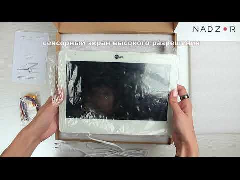 Neolight Mezzo HD - 10 дюймовый видеодомофон высокого разрешения