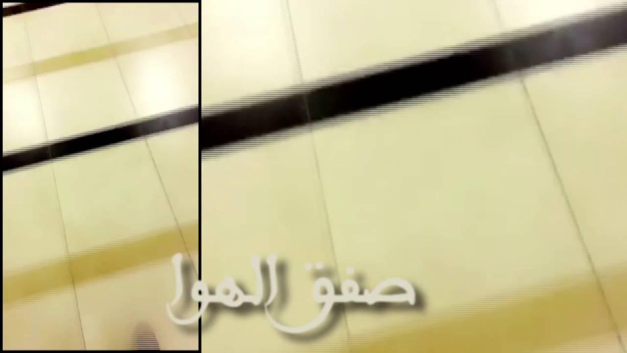 شورت مذيعة ام بي سي جيهان جداوي يثير ضجه