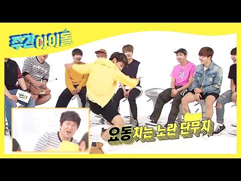 (Weekly Idol EP.203) Bangtan Boys Dance king jungkook!